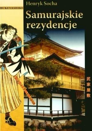 Okładka książki Samurajskie rezydencje