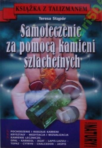 Okładka książki Samoleczenie za pomocą kamieni szlachetnych