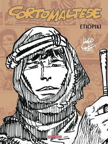 Okładka książki Corto Maltese: Etiopiki