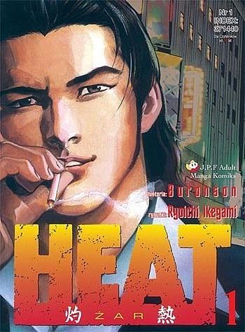 Okładka książki Heat t.1