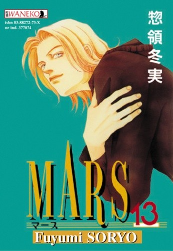 Okładka książki Mars 13