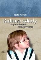Okładka książki Kultura szkoły