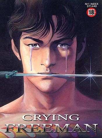 Okładka książki Crying Freeman tom 1