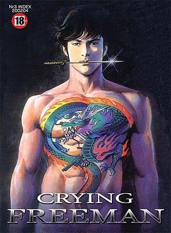 Okładka książki Crying Freeman tom 3