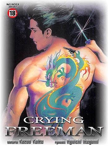 Okładka książki Crying Freeman tom 5