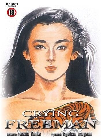Okładka książki Crying Freeman tom 6