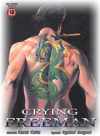 Okładka książki Crying Freeman tom 7