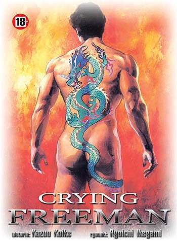 Okładka książki Crying Freeman tom 10