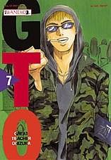Okładka książki GTO - Great Teacher Onizuka. Tom 7