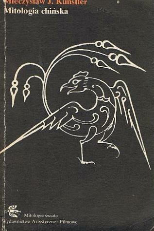 http://s.lubimyczytac.pl/upload/books/91000/91552/352x500.jpg