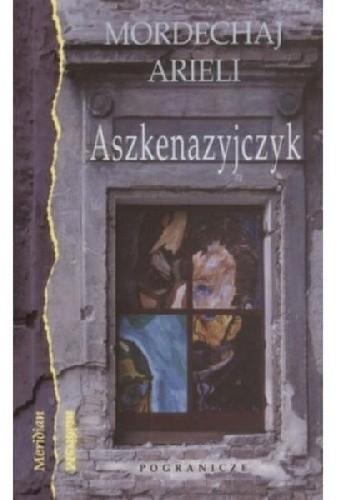 Okładka książki Aszkenazyjczyk. Biografia możliwa