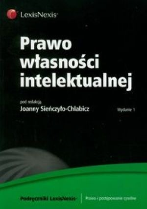 Okładka książki Prawo własności intelektualnej