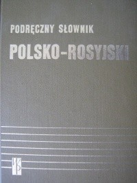 Okładka książki Podręczny słownik polsko-rosyjski