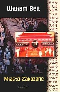 Okładka książki Miasto Zakazane