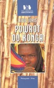 Okładka książki Powrót do Konga