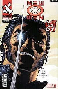 Okładka książki New X-Men #2: W jak wymarcie, cz.3 / Sale ćwiczeń