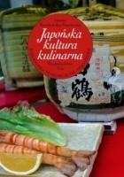 Japońska kultura kulinarna