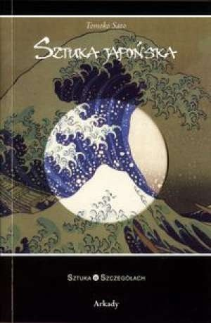 Okładka książki Sztuka japońska