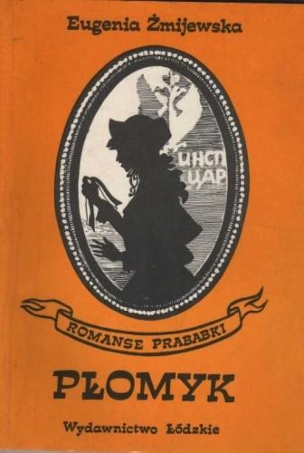Okładka książki Płomyk