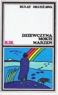 Okładka książki Dziewczyna moich marzeń