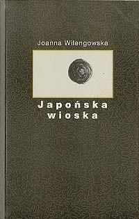 Okładka książki Japońska wioska
