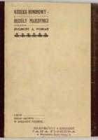 Kodeks honorowy i reguły pojedynku
