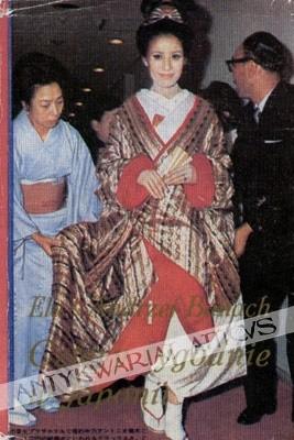 Okładka książki Cztery tygodnie w Japonii
