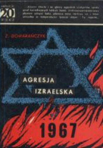 Okładka książki Agresja Izraelska 1967