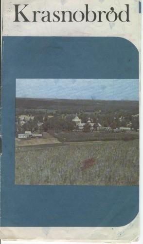 Okładka książki Krasnobród
