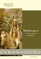 Mabinogion - Cztery Gałęzie Mabinogi