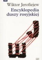 Encyklopedia duszy rosyjskiej. Romans z encyklopedią