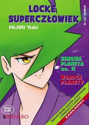 Okładka książki Locke Superczłowiek #6