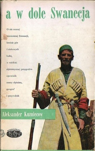 Okładka książki A w dole Swanecja