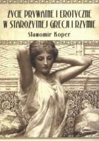 Życie prywatne i erotyczne w starożytnej Grecji i Rzymie