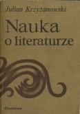 Okładka książki Nauka o literaturze