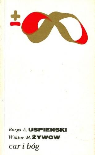 Okładka książki Car i bóg. Semiotyczne aspekty sakralizacji monarchy w Rosji