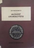 Młodość uniwersytetu