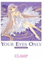 Chobits: Your Eyes Only