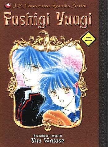 Okładka książki Fushigi Yuugi, t.2