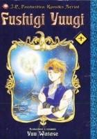 Fushigi Yuugi, t.10
