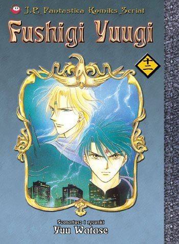 Okładka książki Fushigi Yuugi, t.12