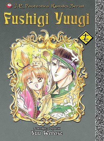 Okładka książki Fushigi Yuugi, t.17