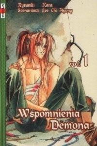 Okładka książki Wspomnienia demona t.1