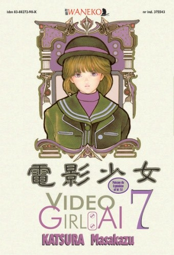 Okładka książki Video Girl Ai  t. 7