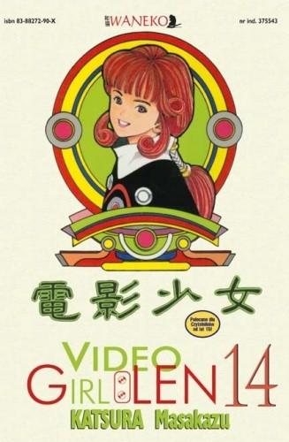 Okładka książki Video Girl Len t. 14