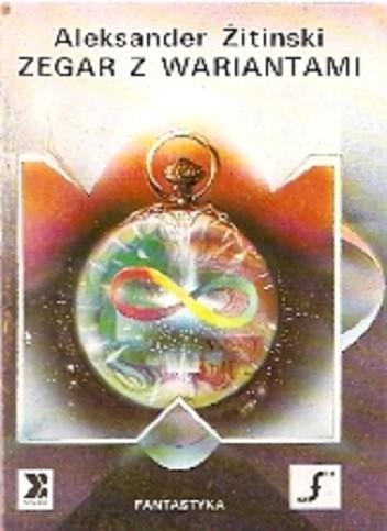 Okładka książki Zegar z wariantami