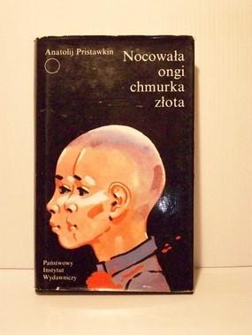 Okładka książki Nocowała ongi chmurka złota