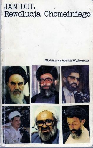 Okładka książki Rewolucja Chomeiniego