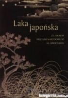Laka japońska ze zbiorów Muzeum Narodowego we Wrocławiu
