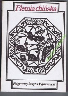 Okładka książki Fletnia chińska